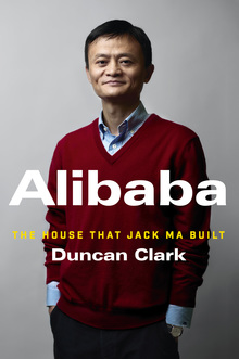 The House that Jack Ma built  - book cover