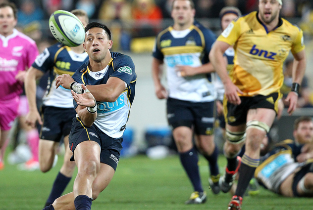 Christian Lealiifano playing for the ACT Brumbies.