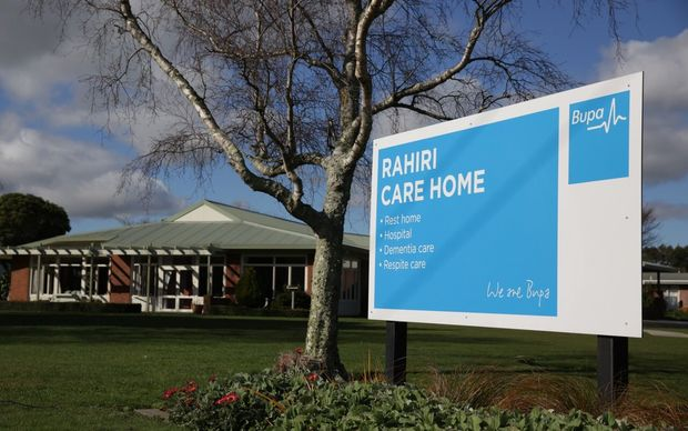 Rahiri Care Home