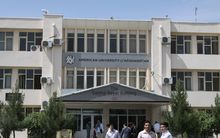 The Saleha Bayat building at the American University of Afghanistan. (file photo)