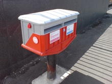 NZ Post Postbox