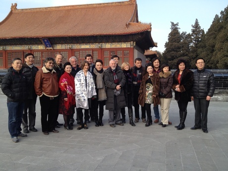 Forbidden City Chamber Orchestra and New Zealand String Quartet