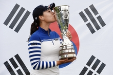 South Korea's In Gee Chun wins Evian Championship with a record lowest winning score in a major