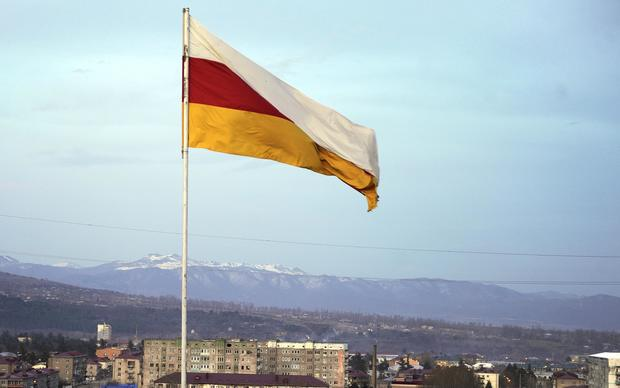 South Ossetia - a break-away republic of Georgia recognised by four countries as an independent state