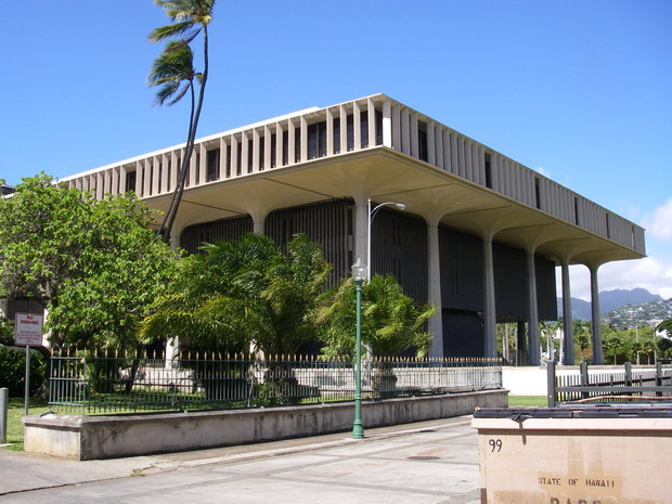 The Hawaii State Capitol is the official statehouse or capitol building of the U.S. state of Hawaii.