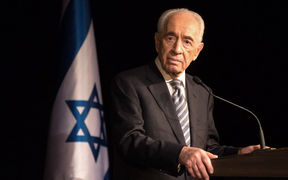 Former Israeli PM and president Shimon Peres has died, aged 93.