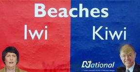 Don Brash's infamous Iwi vs Kiwi billboard.