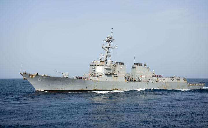 US Navy investigates possible missile fire from Yemen