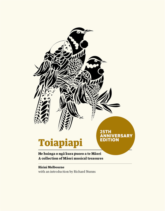 Toiapiapi was first published in 1991.