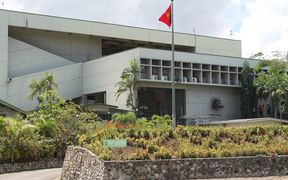 The Supreme Court in Papua New Guinea.