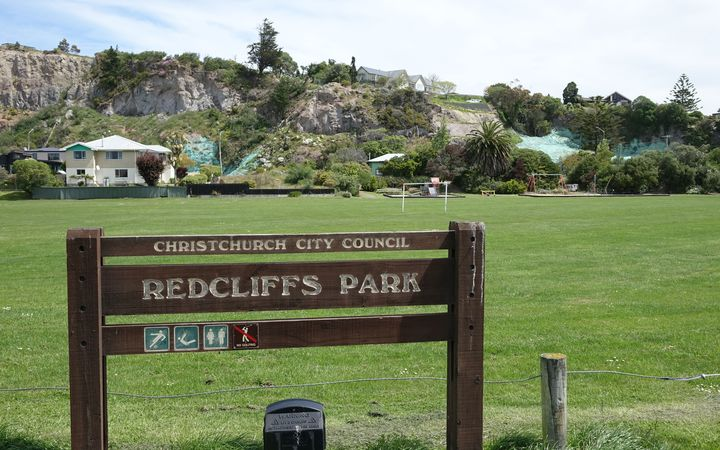 The proposed new site for Redcliffs School.