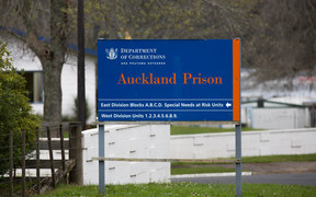Signage outside Paremoremo Prison