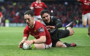 Munster's Darren Sweetnam scores against Maori All Blacks 2016.