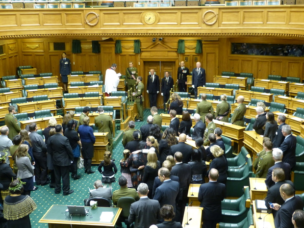 The unveiling in Parliament's debating chamber.