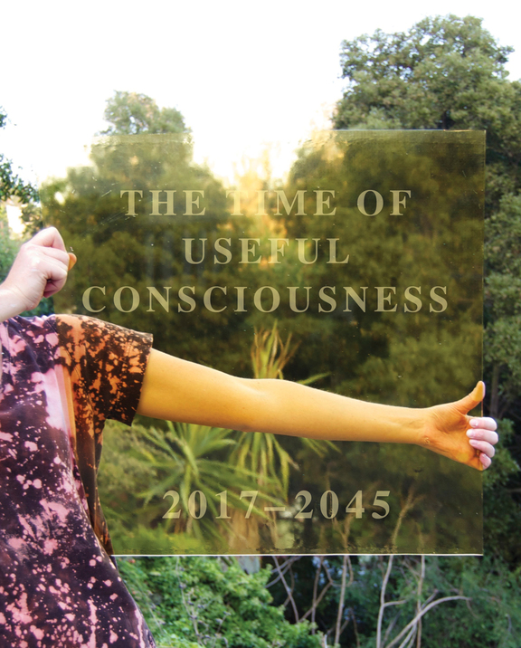 The Time Of Useful Consciousness.