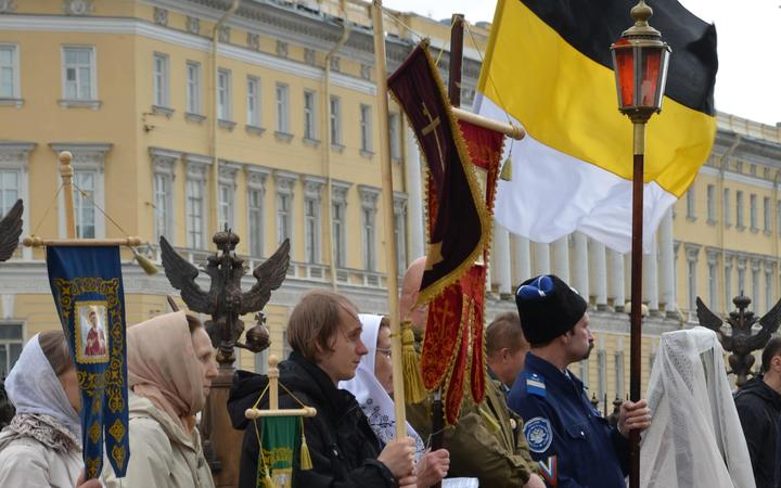Orthodox supporter of the former Russian monarchy gather in St Petersburg