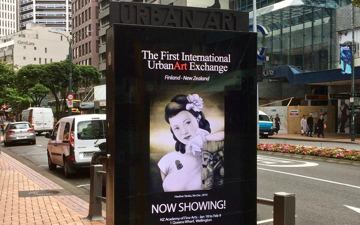 International Urban Art Exchange billboard Lambton Quay