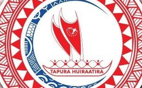 Ruling party of French Polynesia