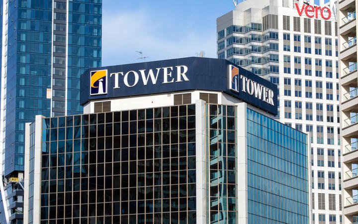 Tower Insurance bulding at 45 Queen Street, Auckland