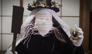 Image from Robert George's short-film I Am the Moment, about the work of performance artist Kalisolaite 'Uhila.