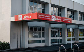 Labour MP Iain Lees-Galloway's office in Palmerston North.