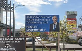 Lawrence Yule's billboard has received complaints.