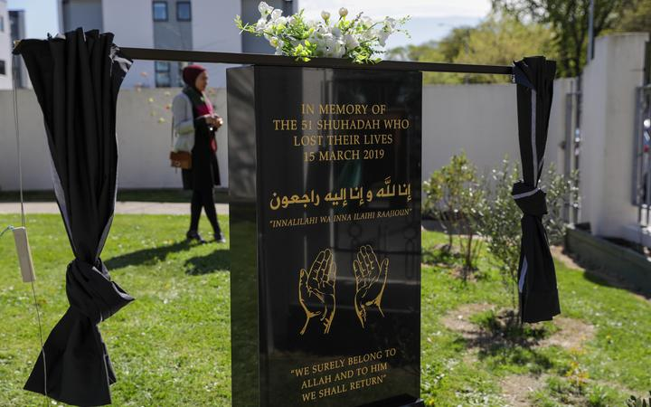 The plaque at Al Noor Mosque after its unveiling. 24/9/2020