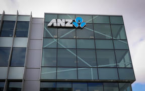 Generic exteriors of ANZ office