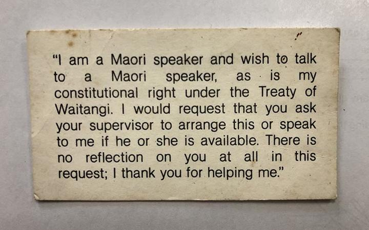 Te Reo Māori card used by members of Ngā Kaiwhakapūmau i te Reo Māori to hand in to government departments and similar organisations to highlight the absence of people to speak to when wishing to do business in te Reo