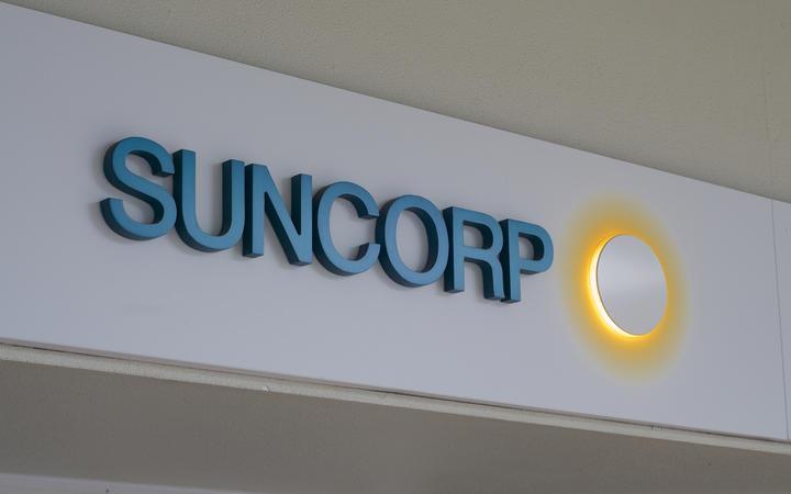 Suncorp is an Australian finance, insurance, and banking corporation.