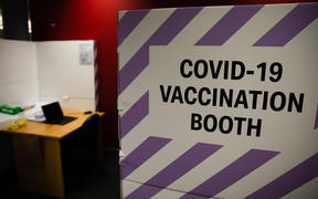The new Covid 19 vaccination facility in South Auckland