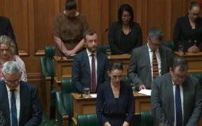 Prime Minister Jacinda Ardern and MPs pay their respects to Prince Philip in speeches at Parliament on 13 April, 2021.