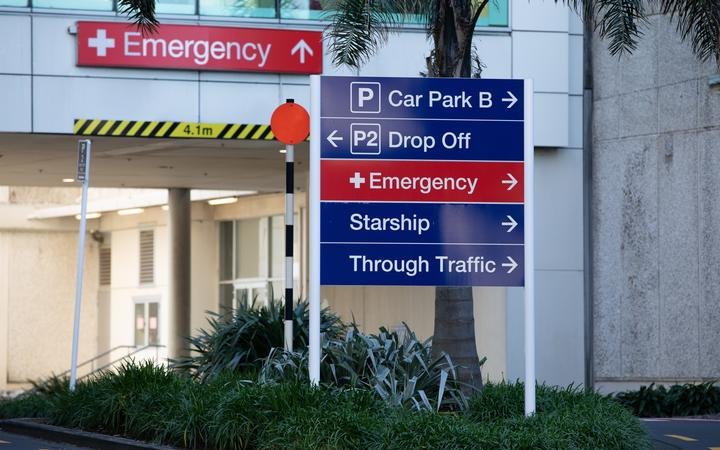 Auckland City Hospital.