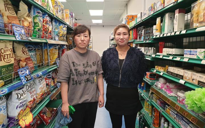 Diary operator Wang Xiujing and the property owner Xu Yang.