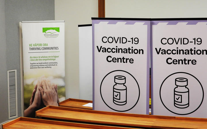 Covid-19 vaccination centre sign