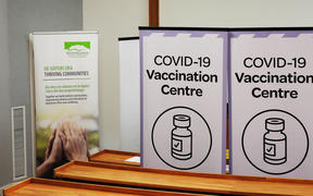 Covid-19 vaccination centre sign