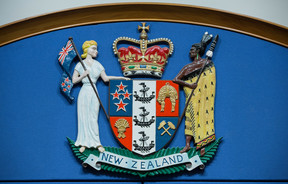 Coat of Arms inside the High Court in Rotorua