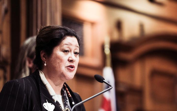 Dame Cindy Kiro announced as the new Governor-General of New Zealand.