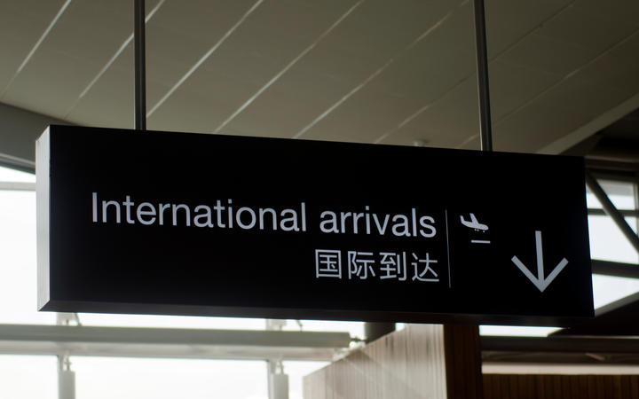 International Arrival Airport Sign.