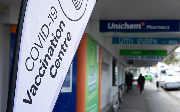 Vaccination Centre Sign in Karori