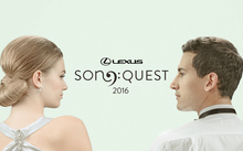 Lexus Song Quest 2016