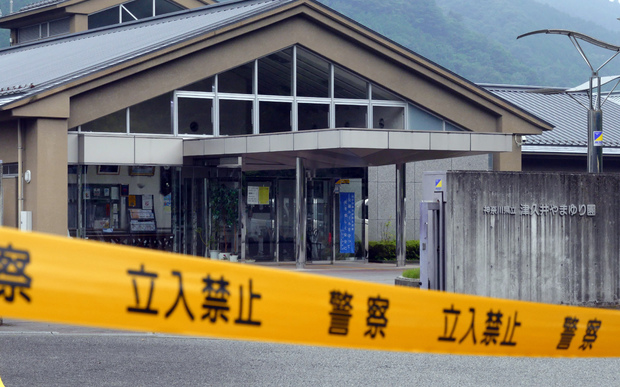 Police tape cordens off the Tsukui Yamayuri Garden facility in Sagamihara, Japan, where the knife attack too place.