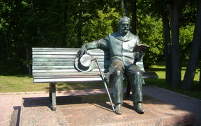 Statue of Tchaikovsky near his garden at Klin
