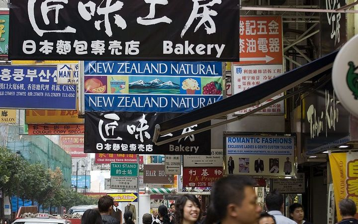 China is now New Zealand's top trading partner.