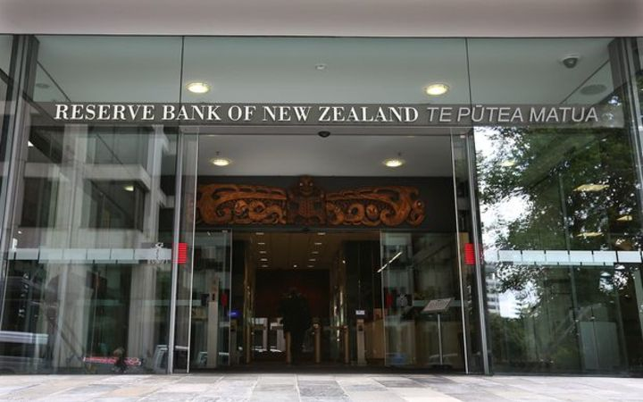 Reserve Bank building.