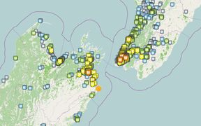 A 5.5 magnitude earthquake has struck at a depth of 24km near Seddon, GeoNet says.