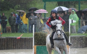 Emily Cammock is an international eventing rider.