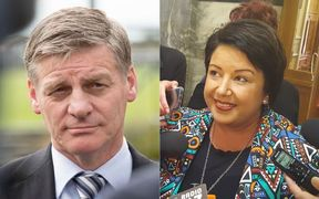 Bill English and Paula Bennett.