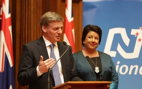 Bill English and Paula Bennett