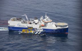 The seismic blasting ship, Amazon Warrior.